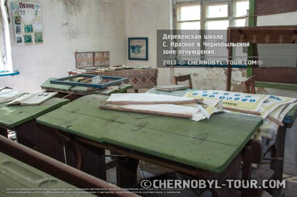 Школа в с. Красное